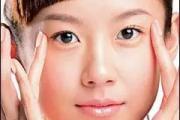水贝娜眼部抗皱精华液