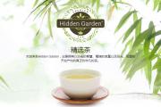 隐秘茶园精选茶—康福茶