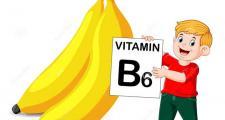 认识维生素B6