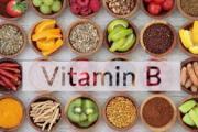 B族维生素,人体必需的营养物质,5届诺贝尔奖都提到了它