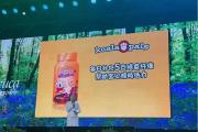 美乐家熊宝宝膳食纤维软糖 (低糖)