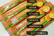 爱维特营养冲饮-甜橙味/荔枝味/红石榴味