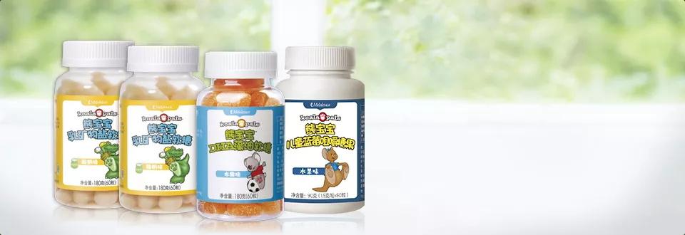 熊宝宝儿童营养套组