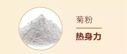黑糖桂圆红枣茶