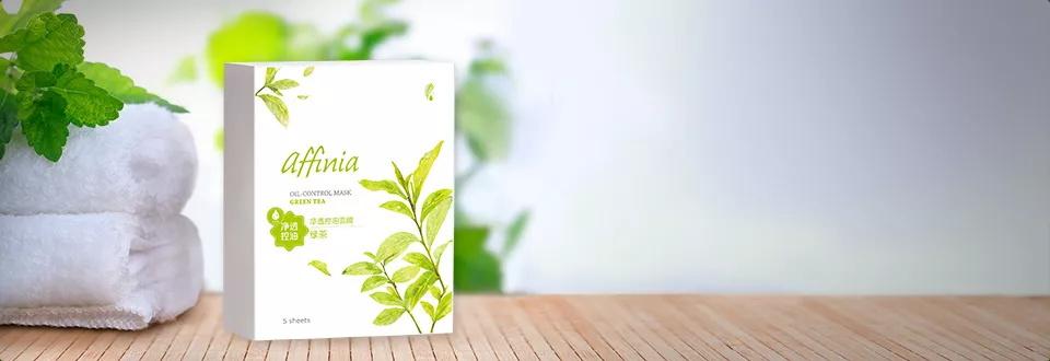 爱菲亚净透控油面膜(绿茶)