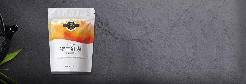 锡兰红茶-袋泡茶