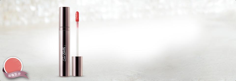 丝绒魅语唇釉-玫瑰豆沙