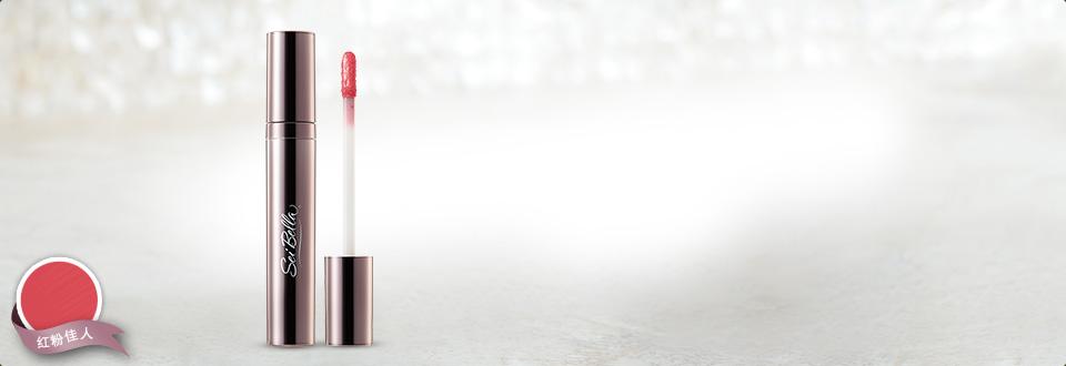 丝绒魅语唇釉-红粉佳人
