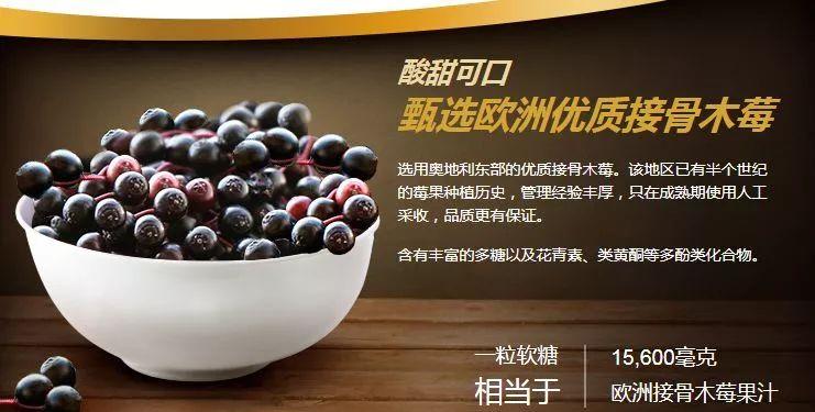 接骨木果实可以帮助对抗流感