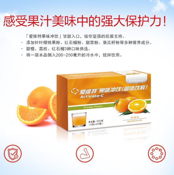 维生素C能治疗的疾病