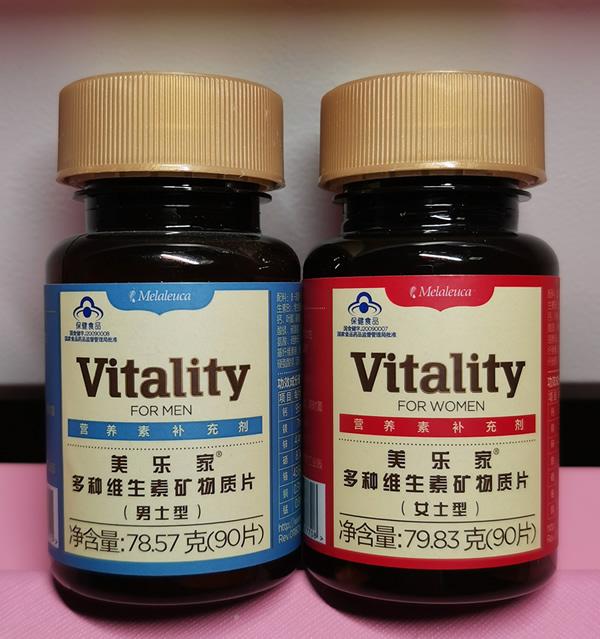 维生素B2—健康的好帮手
