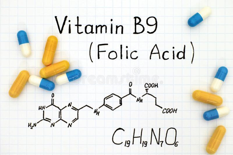 维生素B9(叶酸)