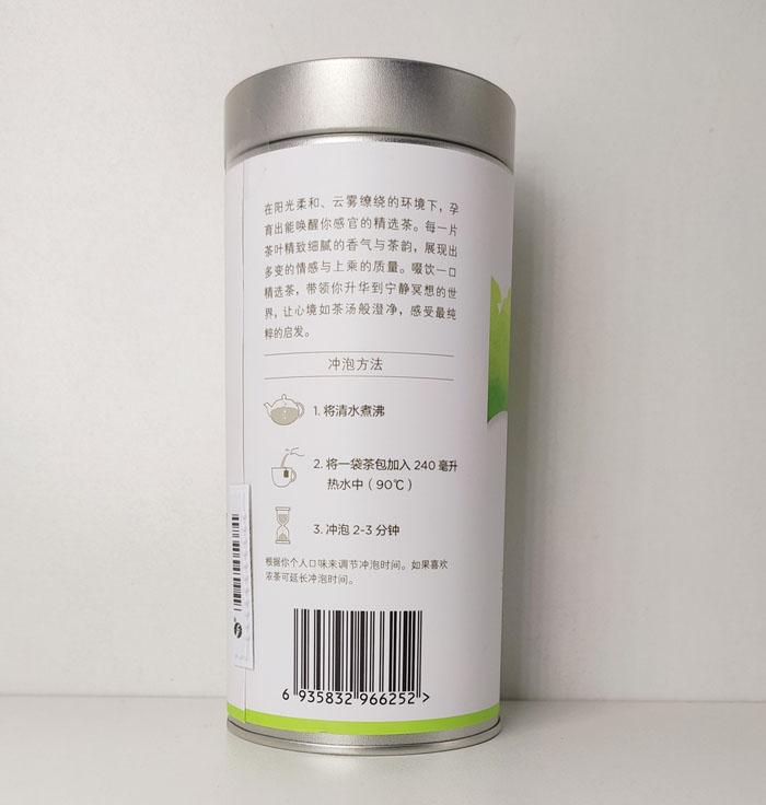 美乐家荔枝风味茉莉绿茶
