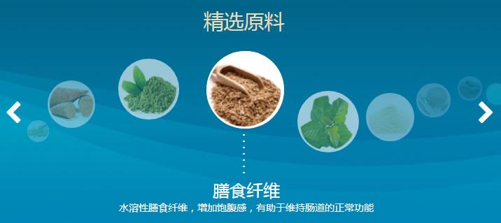 葡安素营养蛋白粉
