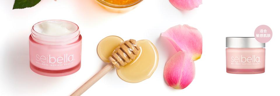水贝娜蜂蜜玫瑰夜间修护乳霜